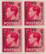 Morocco Agencies Spanish Currency 1936 Edward VIII SG 161 Fine Mint Block of 4