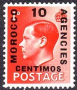 Morocco Agencies Spanish Currency 1936 Edward VIII SG 161a Fine Mint