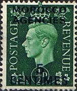 Morocco Agencies Spanish Currency 1937 SG 165 King George VI Fine Mint