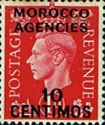 Morocco Agencies Spanish Currency 1937 SG 166 King George VI Fine Mint