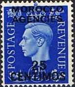 Morocco Agencies Spanish Currency 1937 SG 168 King George VI Fine Mint