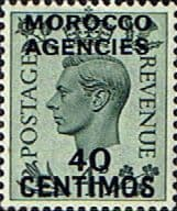 Postage Stamps Morocco Agencies Spanish Currency 1937 King George VI Fine Used SG 169 Scott 87