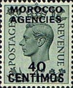 Morocco Agencies Spanish Currency 1937 SG 169 King George VI Fine Mint