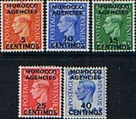 Morocco Agencies Spanish Currency 1951 King George VI Set Fine Mint