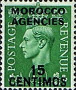 Morocco Agencies Spanish Currency 1952 SG 184 King George VI Fine Mint