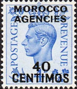 Morocco Agencies Spanish Currency 1952 SG 186 King George VI Fine Mint