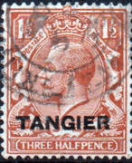 Morocco Agencies TANGIER 1927 SG233 King George VI Fine Used