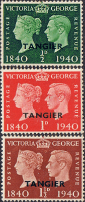 Stamp Morocco Agencies TANGIER 1940 First Adhesive Postage Stamps Set Fine Mint