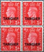Morocco Agencies TANGIER 1940 SG 246 King George VI Fine Mint Block of 4