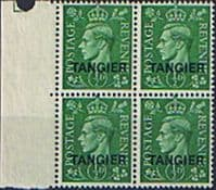 Morocco Agencies TANGIER 1944 SG 251 Marginal Block of 4 King George VI Fine Mint