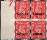 Morocco Agencies TANGIER 1944 SG 252 Marginal Block of 4 King George VI Fine Mint
