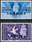 Morocco Agencies Tangier 1946 King George VI Victory Set Fine Mint
