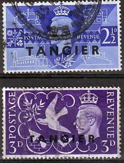 Stamps of Morocco Agencies Tangier 1946 King George VI Victory Set Fine Used