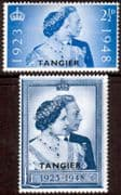 Morocco Agencies Tangier 1948 King George VI Royal Silver Wedding Set Fine Mint