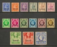 Morocco Agencies TANGIER 1949 Set King George VI Fine Mint
