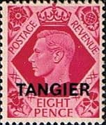 Morocco Agencies TANGIER 1949 SG 268 King George VI Fine Mint
