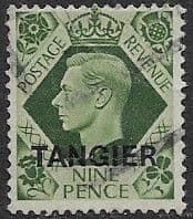 Morocco Agencies TANGIER 1949 SG 269 King George VI Fine Mint
