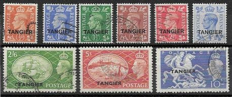 Stamp Stamps Morocco Agencies TANGIER 1950 SG 280 King George VI Fine Mint Scott 550