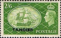 Morocco Agencies TANGIER 1950 SG 286 King George VI Fine Mint