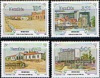 Namibia 1990 Centenary of Windhoek Set Fine Mint