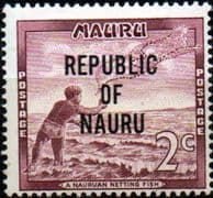 Nauru 1968 Republic Overprint Nauruan Netting Fish SG 81 Fine Mint