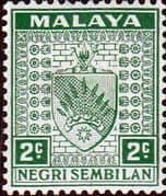 Negri Sembilan 1935 Coat of Arms SG 22 Fine Mint