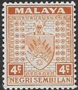 Negri Sembilan 1935 Coat of Arms SG 25 Fine Mint