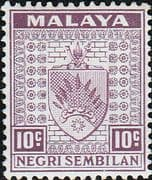 Negri Sembilan 1935 Coat of Arms SG 30 Fine Mint