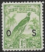 New Guinea 1932 Raggiana Bird of Paradise Official OS Overprint SG O42 Fine Mint (1)