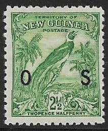 Stamps Papua New Guinea 1932 SG 179 Raggiana Bird of Paradise Scott 14