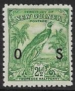 New Guinea 1932 Raggiana Bird of Paradise Official OS Overprint SG O45 Fine Mint
