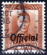New Zealand 1938 King George VI Official SG O135 Fine Used