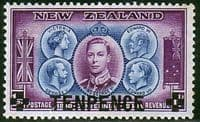 New Zealand 1944 Overprint SG 662 Fine Mint