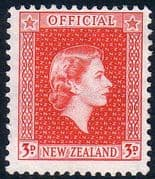 New Zealand 1954 Queen Elizabeth Official SG O163 Fine Mint