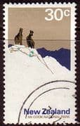New Zealand 1970 SG 931a Mount Cook National Park Fine Used