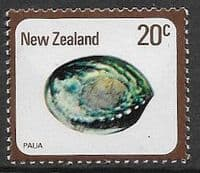 New Zealand 1975 Sea Shells SG 1099 Fine Mint
