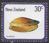 New Zealand 1975 Sea Shells SG 1100 Fine Mint