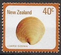 New Zealand 1975 Sea Shells SG 1101 Fine Mint