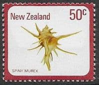 New Zealand 1975 Sea Shells SG 1102 Fine Mint