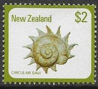 New Zealand 1975 Sea Shells SG 1104 Fine Mint