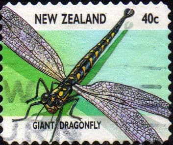 New Zealand 1997 Insects SG 2107 Fine Used