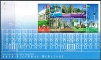 New Zealand 2002 Architectural Heritage Miniature Sheet on First Day of Issue Cover