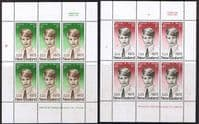 New Zealand Health 1973 Prince Edward Set of Miniature Sheets Fine Mint