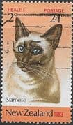New Zealand Health 1983 Cats SG 1321 Fine Used