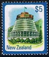 New Zealand Queen Elizabeth II Decimal Issues 1971 - 1980