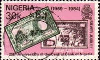 Nigeria 1984 SG 475 Nigerian Central Bank Fine Used