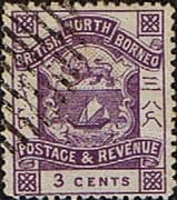 North Borneo 1888 SG 39 Postage and Revenue Fine Used
