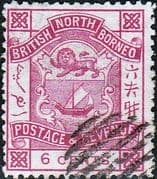 North Borneo 1888 SG 42 Postage and Revenue Fine Used