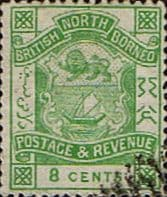 Stamps Stamp North Borneo 1888 Postage and Revenue Fine Used SG 43a Scott 42