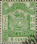 North Borneo 1888 SG 43a Postage and Revenue Fine Used